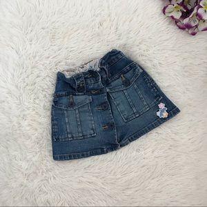 💕 Bum Girl Stretch Denim Skirt 💕
